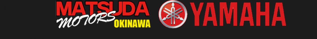 沖縄バイク買取り依頼 出張査定無料 お気軽にお問い合わせください